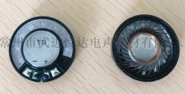 生产30石墨烯,钛膜喇叭