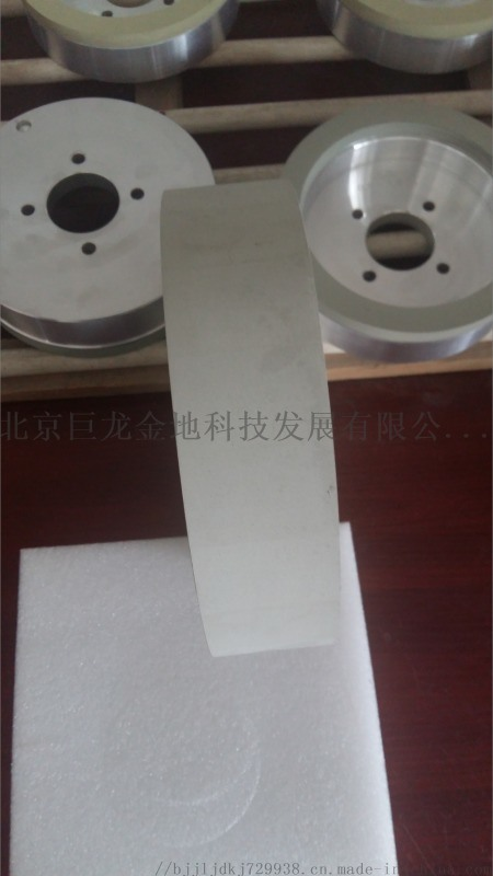 陶瓷結合劑金剛石,CBN砂輪,磨盤,磨頭