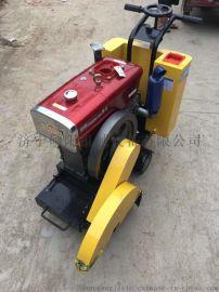 混凝土路面柴油切割机