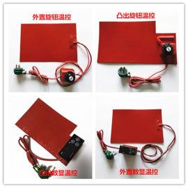 硅橡胶加热板硅胶电伴热带温控可调温电热板