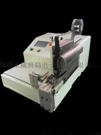 多功能台式点缠机胶布点包机全自动线束缠绕机