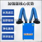 西安哪余有賣工業旱菸淨化器13772489292