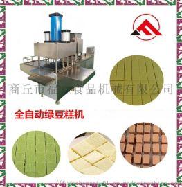 全自动上料 摆盘  压块的液压绿豆糕机 压力可调整