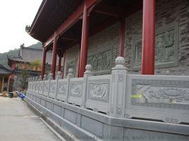 陕西甘泉小区栏杆景区石栏杆