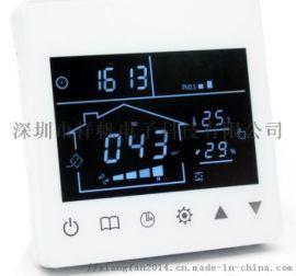 智慧新风控制器,新风系统控制器带PM2.5,VOC