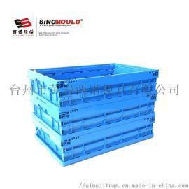 SHG折叠周转箱 604015C1 加厚塑料周转筐
