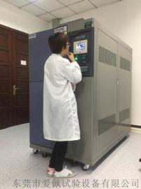 冷熱衝擊箱/ 衝擊試驗箱