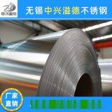 409L不鏽鋼卷SUS409L冷軋鋼卷排氣專用鋼卷