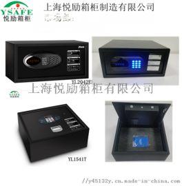 工厂生产上翻盖保险箱的厂家,上海悦励箱柜,上翻盖保管箱
