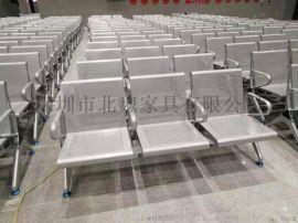 广东不锈钢等候椅、机场椅、车站等候椅、银行等候椅
