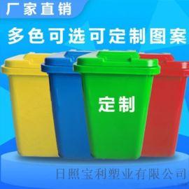 塑料垃圾桶带盖大号30L家用厨房垃圾桶