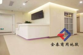 南京办公室一般铺什么地板好