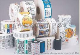 UL标签纸,无碳纸单据,无尘擦试纸