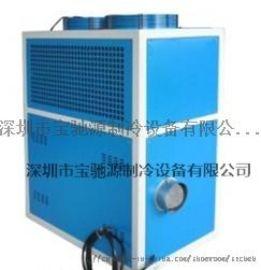 物料降温冷风机|物料降温循环风冷却机