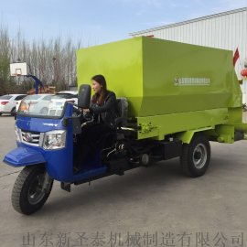 厂家定制三轮  撒料车 畜牧养殖电动喂料车