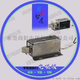 收银箱柜锁厂家直销 共享充电宝电磁铁定制