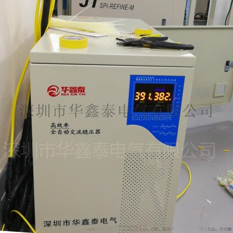 10000VA三相穩壓器|10000W交流穩壓電源