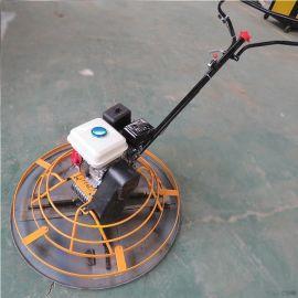 1米手扶式混凝土磨光机 水泥路面汽油机抹光机