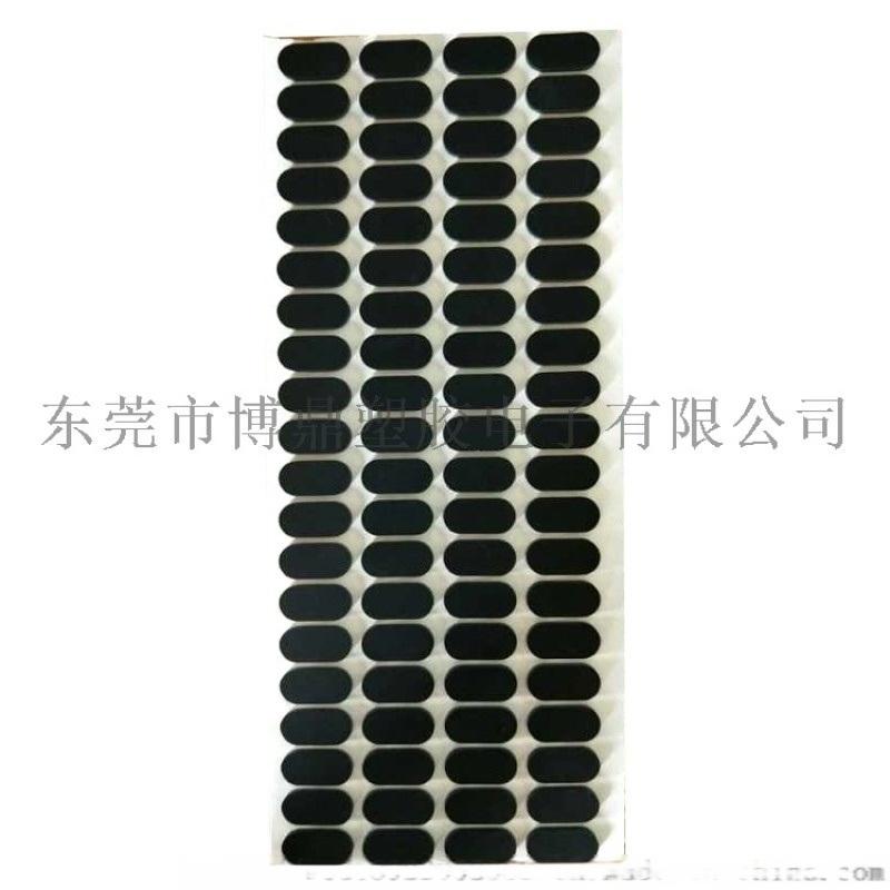 能源電池泡棉防塵防火泡棉模切加工成型