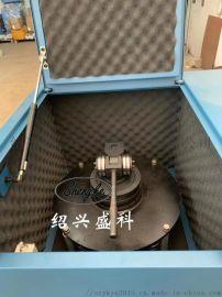 200-3智能快压式密封制样粉碎机 样品研磨机