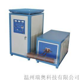 高频感应加热设备80KW 超音频加热机厂家