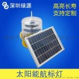 一體式太陽能航標燈 350燈質航標燈 河道航標燈