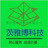 广州排队返系统模式开发返现原理有什么好处