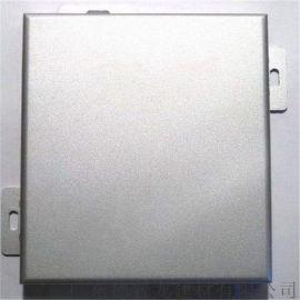 外立面铝单板,观光电梯铝单板定做,铝单板厂家