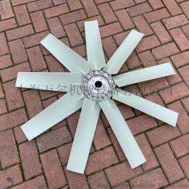英格索兰ML90螺杆空压机轴流风扇白色扇叶9个叶片39911649