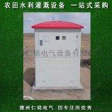 按需求定制 玻璃钢井房 玻璃钢井堡 钢制井房
