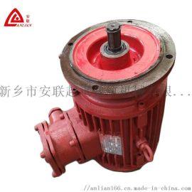防爆起重运行电机0.8KW防爆电机