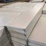 300面白色鋁扣板 600面造型純白色鋁扣板