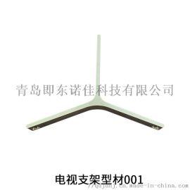 挤压型材|即东诺佳|青岛工业铝型材
