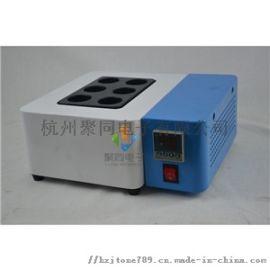 6孔位石墨消解仪JTSM-6智控温度多孔位可选
