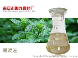 供应薄荷油 植物提取精油 国光香料现货