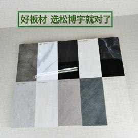 高光板,高光生态板,松博宇高光生态免漆板厂家直销