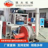 塑料600型磨粉機 立式高速磨粉機