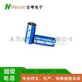 超级电容柱式法拉电容2.7V 15F