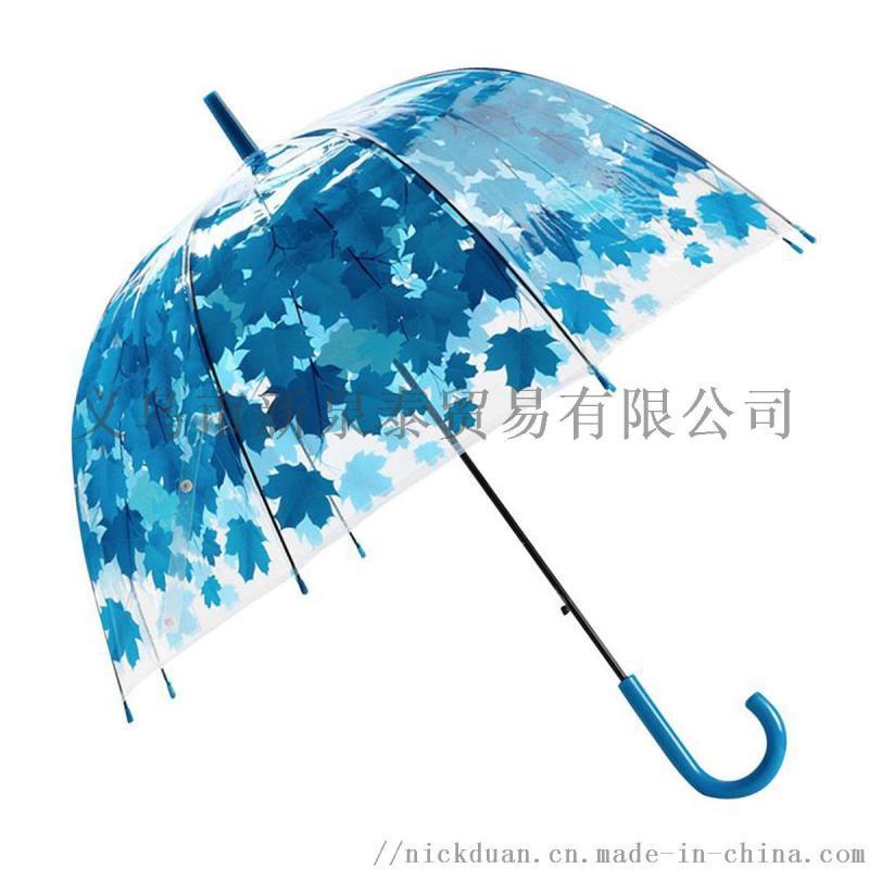 广告促销定制礼品赠品儿童雨伞