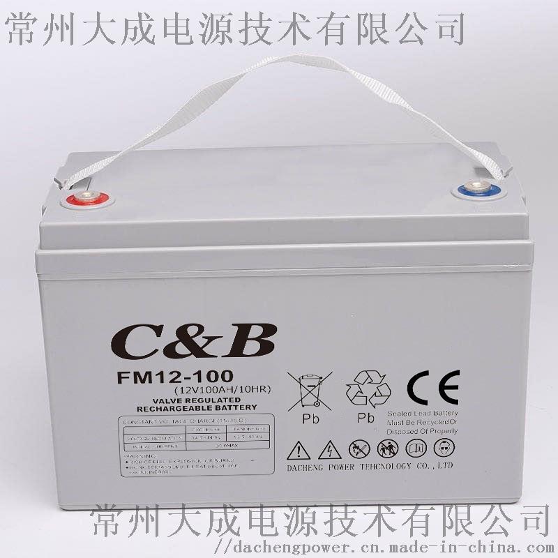 12V100AH閥控式鉛酸膠體太陽能房車蓄電池