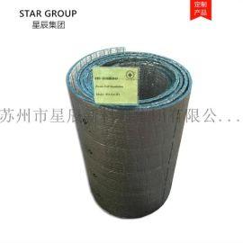 高密度防火铝箔XPE泡沫保温棉 房屋顶棚专用
