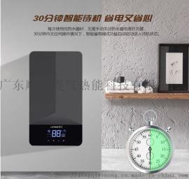 菱气智能速热恒温热水器LQSM-X1S