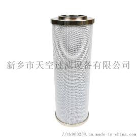 厂家直销润滑油过滤器液压回油滤芯0500D