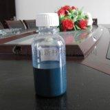 納米ATO溶劑型分散液
