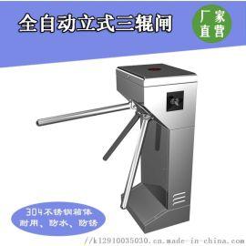 广州番禺智能化小区人行通道三辊闸门禁系统厂家