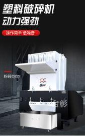 塑料大蓝桶破碎机  塑胶桶碎料机 广东东莞
