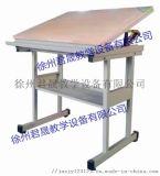 供应君晟JS-Z4型  款全钢制固定式实用绘图桌