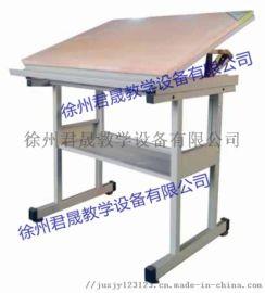 供应君晟JS-Z4型**款全钢制固定式实用绘图桌