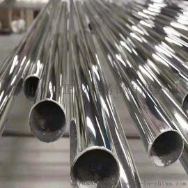 宜宾304不锈钢光面管 不锈钢管非标定制
