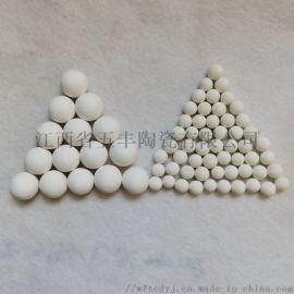 供应稀土瓷砂 水处理滤料 五峰山